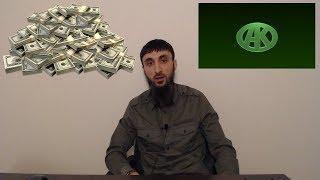 Тумсо про «фонд Кадырова» и поборы в Чечне