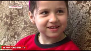 Благотворительный фонд имени Кадырова оказал помощь шестилетнему  ребенку