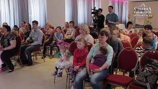 Более 5 млн рублей было передано фондом «Нижегородский» для помощи детям-инвалидам в 2016 году