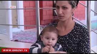 РОФ им. Ахмат-Хаджи Кадырова продолжает творить добро: 3 семьям оказана  материальная помощь
