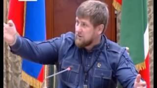 Рамзан Кадыров недоволен работой своего Правительства