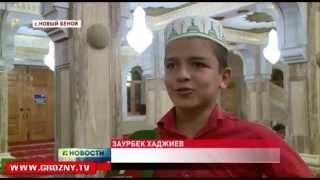 В Священный месяц Рамадан в мечетях Чечни созданы все условия для совершения разговения