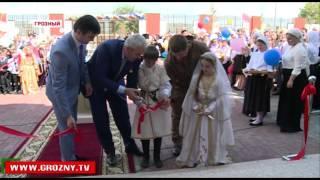 В Грозном для учащихся распахнул свои двери новый Центр образования имени Ахмата-Хаджи Кадырова