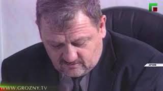 23 августа - День рождения Первого Президента ЧР, Героя России Ахмата-Хаджи Кадырова