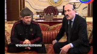 Рамзан Кадыров встретился с Рамазаном Абдулатиповым