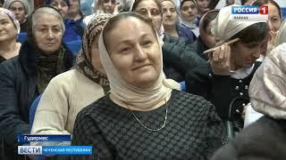Вести Чеченской Республики 18.02.19