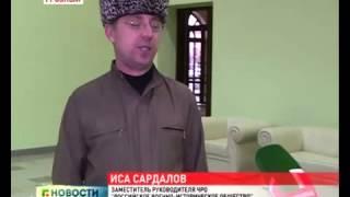 Национальный музей Чеченской Республики получил экспонаты времен ВОВ