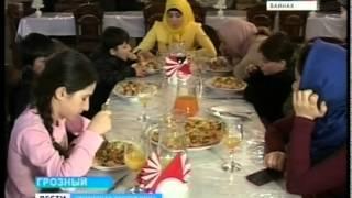 Проект «Мечта» от фонда имени Ахмат-Хаджи Кадырова 17.12.14г - Чечня