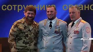 В Грозном чествовали сотрудников МВД по ЧР