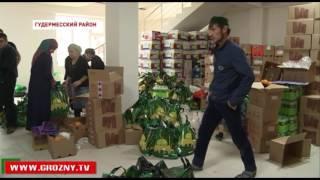 Фонд Кадырова в честь дня Ашура оказал гуманитарную помощь малоимущим семьям Чечни