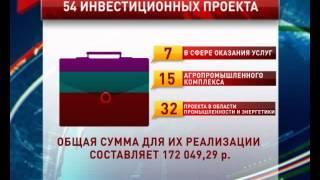 Внешняя политика Чеченской Республики: итоги за 2013 год
