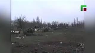 Оплачь судьбу мой город Грозный