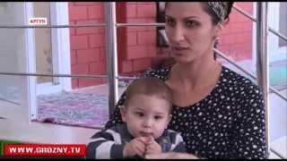 РОФ им  Ахмат Хаджи Кадырова продолжает творить добро:  3 семьям оказана  материальная помощь