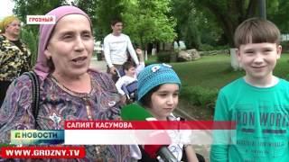 Фонд Кадырова провел акцию к Международному дню детей