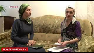 РОФ им. А-Х. Кадырова оказал помощь двум семьям, нуждающимся в материальной помощи