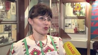 В музее Михаила Сеспеля отметили всемирный день писателя.