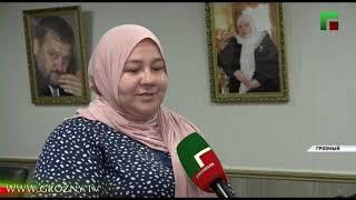 Две семьи из Ингушетии получили помощь от Фонда Кадырова
