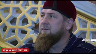 Рамзан Кадыров вместе с семьей отметил праздник Ид аль-Фитр