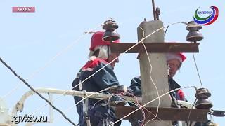 Энергетиков Дагестана накажут за необоснованные отключения электричества