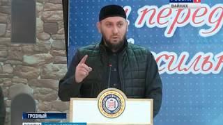 """РТРС начал вещание радиостанции """"Путь"""" в Чеченской Республике"""