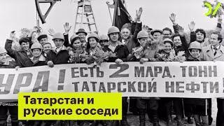 «Мы хорошо знаем наших русских соседей». Азат Ахунов