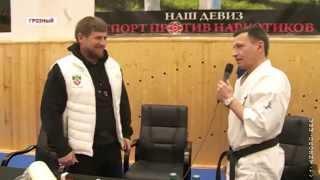 Рамзан Кадыров стал обладателем пятого дана черного пояса по карате киокушинкай