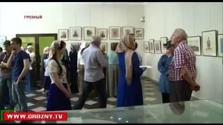 «Кавказ в произведениях художника Г  Г  Гагарина»