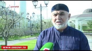 В Центарое почтили память Ахмата-Хаджи Кадырова