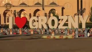 Кадыров устроил большой Ифтар в Грозном в честь Лайлять аль-Къадр