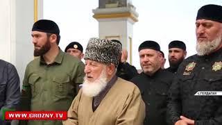 В Чечне проходят религиозные обряды, посвященные памяти Ахмата-Хаджи Кадырова