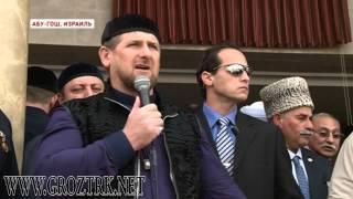 Р. Кадыров принял участие в открытии мечети в Израиле