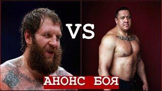 ЕМЕЛЬЯНЕНКО VS КОКЛЯЕВ | СКОРО БОЙ | ЕМЕЛЬЯНЕНКО  КОКЛЯЕВ КОНФЛИКТ | (#STRONGNEWS_1)| (WAY TO POWER)
