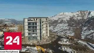 В Чечне готовятся к открытию первого в республике горнолыжного комплекса Ведучи - Россия 24