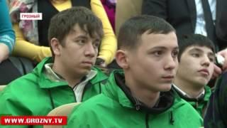 В Чечне прошли мероприятия, приуроченные ко Дню Защитников Отечества