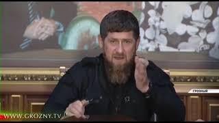 Рамзан Кадыров не лянга
