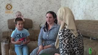 РОФ им А Х Кадырова оказал помощь жителям республики
