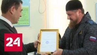 В Узбекистане Рамзан Кадыров посетил университет, где учился его отец - Россия 24