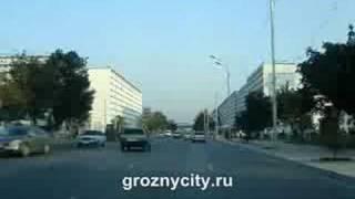 город Грозный. Сентябрь 2007