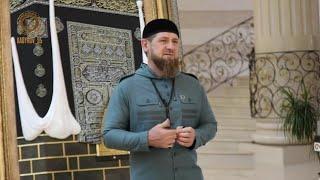 Поздравление Главы ЧР Р.Кадырова с окончанием священного  месяца Рамадан.