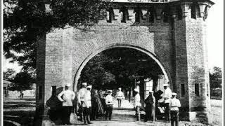 Наш старый город Грозный.
