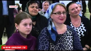 Выставка художниц Элиты Дадакаевой и Татьяны Роенко «Весенний ноктюрн» открылась в Грозном