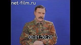 РУСЛАН АУШЕВ ТЕЛЕПЕРЕДАЧА ЗДЕСЬ И СЕЙЧАС 1999