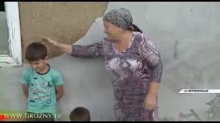 Жилищная проблема еще одной семьи решена благодаря Фонду имени Ахмата-Хаджи Кадырова