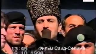 ИЧКЕРИЯ. 1994 г Грозный пл. Свободы Джохар Дудаев