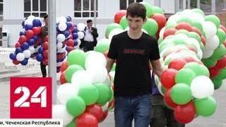 Рамзан Кадыров лично оценил масштабную реконструкцию Шали - Россия 24