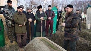 РАМЗАН КАДЫРОВ Посетил зияраты в Веденском районе