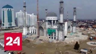 В Чеченской республике более 90 семей города Шали переехали в новые дома - Россия 24