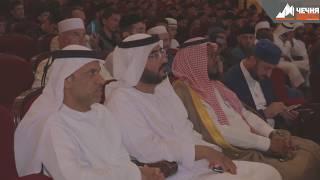 В Грозном стартовал конкурс чтецов Корана