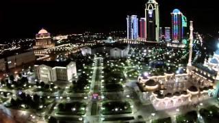 Рамзан Кадыров - Мой город Грозный