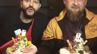 Тимати и Рамзан Кадыров Black Star Burger В Чечне г. ГРОЗНЫЙ!